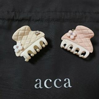 acca - <RETRO BIANCHI>レトロ ビアンキ ピンクベージュ&ベージュ