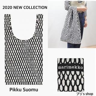 新品◆marimekkoマリメッコエコバッグスマートバックPikku Suomu