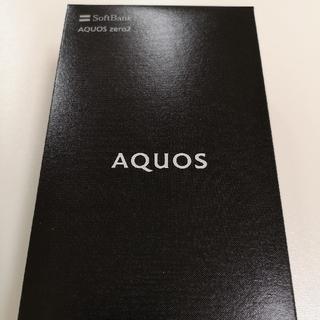 AQUOS - AQUOS zero2 906SH 【新品未使用】