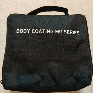 マツダ(マツダ)のBODY COATING MG SERIES(メンテナンス用品)