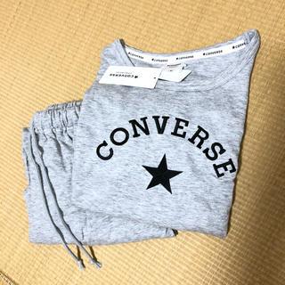 コンバース(CONVERSE)の新品未使用 コンバース スウェット 長袖 ルームウェア セットアップ 上下(トレーナー/スウェット)