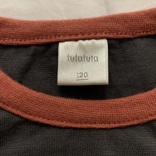 futafuta(フタフタ)のバースデイ futafuta ロンT キッズ/ベビー/マタニティのキッズ服男の子用(90cm~)(Tシャツ/カットソー)の商品写真
