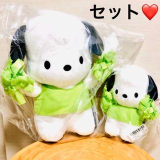 サンリオ - サンリオキャラクターズ みんながんばれ! ポチャッコ セット