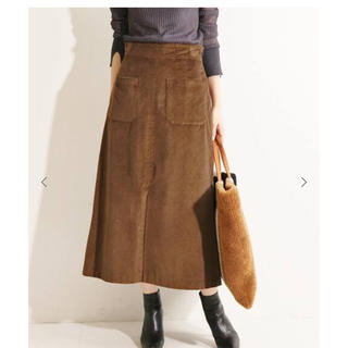 IENA - IENA Aラインスカート