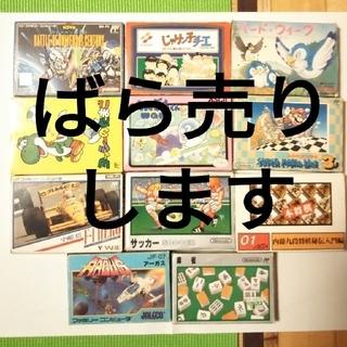 ファミリーコンピュータ(ファミリーコンピュータ)の●ばら売り可能● ファミコン ソフト 10本 (家庭用ゲームソフト)