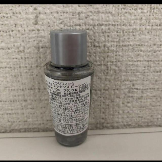 LANCOME(ランコム)のランコム クラリフィック デュアル エッセンス ローション (美容化粧水)10本 コスメ/美容のスキンケア/基礎化粧品(化粧水/ローション)の商品写真