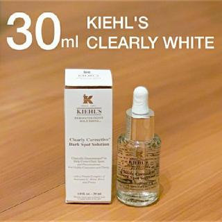 キールズ(Kiehl's)のキールズ DS クリアリーホワイト ブライトニング エッセンス(美容液)