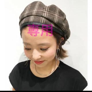 トゥデイフル(TODAYFUL)のvia.J キャスケット ブラウン系 ベレー帽 チェック(ハンチング/ベレー帽)