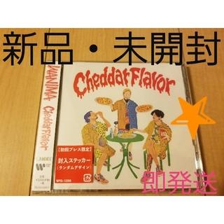 WANIMA Cheddar Flavor 新品・未開封
