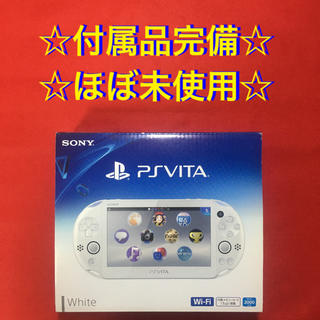 PlayStation Vita - PS VITA