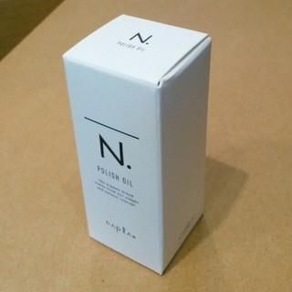 NAPUR - N.ポリッシュオイル30