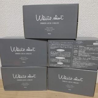 ポーラ(POLA)のPOLA ホワイトショット インナーロックリキッド IX 5箱(ダイエット食品)