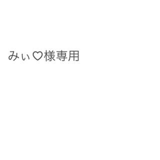 シロ(shiro)のみぃ♡様専用(ヘアウォーター/ヘアミスト)