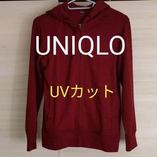 UNIQLO - ★最終値下げ★UNIQLO UVカットパーカー 赤 レッド ユニクロ 日焼け止め
