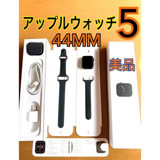 Apple Watch - 44MM アップルウォッチ 5 (GPS)