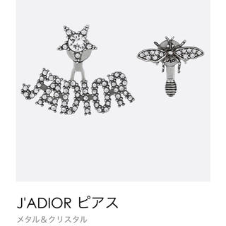 クリスチャンディオール(Christian Dior)の正規品♡Christian Dior  ディオール J'ADIORピアス 片耳(ピアス)