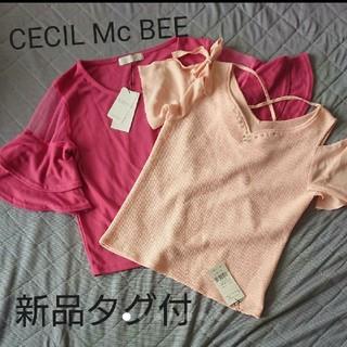 セシルマクビー(CECIL McBEE)の【CECIL Mc BEE】新品未使用タグ付 夏物 トップス ピンク 2枚セット(カットソー(半袖/袖なし))