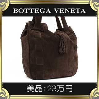 Bottega Veneta - 【真贋査定済・送料無料】ボッテガのショルダーバッグ・美品・本物・ヴィンテージ