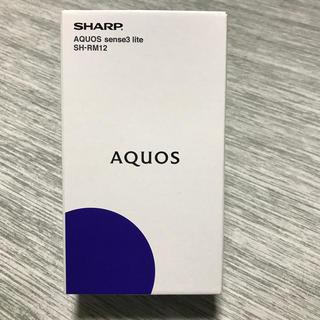 SHARP - AQUOS sense3  lite ブラック simフリー 新品