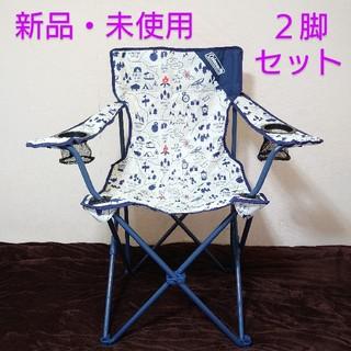 コールマン(Coleman)の【新品】コールマンチェア(アームチェア・キャンプマップ)アウトドア椅子2脚セット(テーブル/チェア)