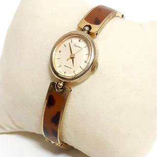 オリエント(ORIENT)の「ORIENT」Jupiter 腕時計(腕時計)