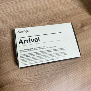 イソップ(Aesop)のAesop*Arrival(シャンプー/コンディショナーセット)