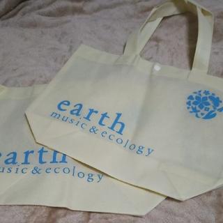 アースミュージックアンドエコロジー(earth music & ecology)のearth music & ecology ショップバッグ2枚(ショップ袋)