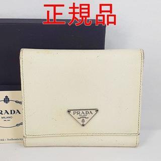 ヴェルサーチ(VERSACE)のPRADA(プ♤ラダ)(財布)