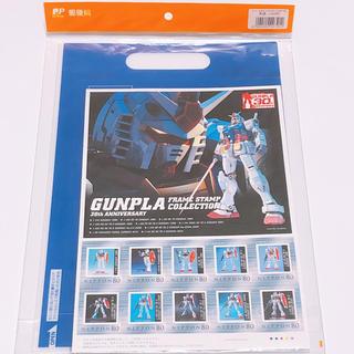 数量限定『GUNPLA FRAME STAMP COLLECTION』切手セット