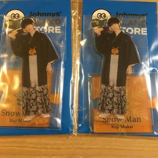 Johnny's - 向井康二 SnowMan アクスタ アクリルスタンド