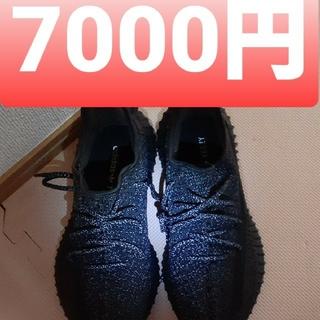 アディダス(adidas)のアディダスイージーブースト ブラックリフ(スニーカー)