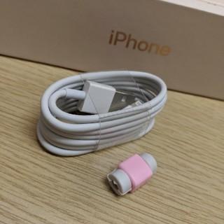 iPhone充電ケーブル1m1本オマケ付き