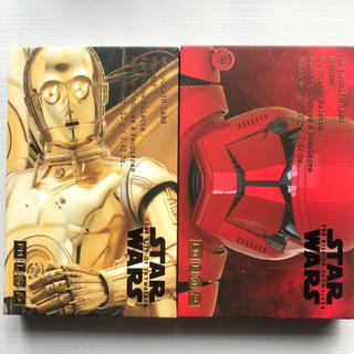 セフォラ(Sephora)のPat McGrath Labs x Star Wars 限定パレット(アイシャドウ)