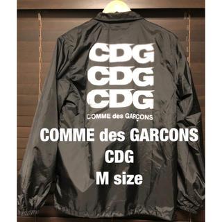 コムデギャルソン(COMME des GARCONS)のCDG コムデギャルソン コーチジャケット(ナイロンジャケット)