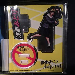 乃木坂46 - 映像研には手を出すな アクリル