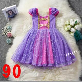 【新品】プリンセス ドレス ハロウィン コスプレ 仮装 ラプンツェル ドレス