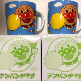 アンパンマン(アンパンマン)のアンパンマン アンパンチマグ 2個セット(食器)