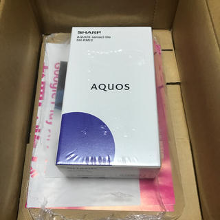 SHARP - mako様専用 AQUOS sense3 lite ブラック simフリー 新品