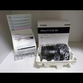 SIGMA - [Canon EF-M用] SIGMA 30 mm F1.4 DC DN