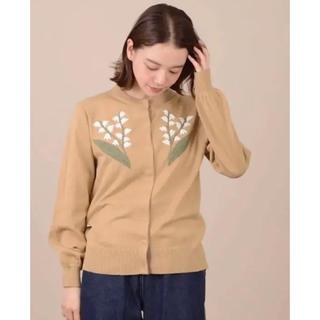 ミナペルホネン(mina perhonen)のnesessaire 2020ss スズランカーディガン ネセセア新品刺繍花柄 (カーディガン)