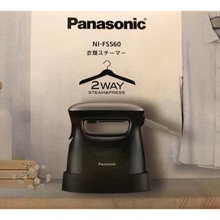 Panasonic - Panasonic NI-FS560-K [衣類スチーマー ブラック]