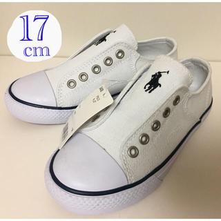 ポロラルフローレン(POLO RALPH LAUREN)のポロ ラルフローレン スニーカー 靴 17 ホワイト 白 polo(スニーカー)