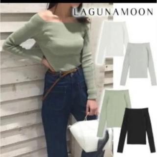 LagunaMoon - 新品 ラグナムーンオフショルカットソー