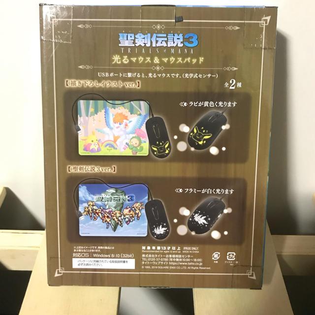 TAITO(タイトー)の【新品未開封】聖剣伝説3 マウス マウスパッド セット スマホ/家電/カメラのPC/タブレット(PC周辺機器)の商品写真