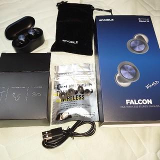 ノーブル(Noble)のNoble Audio FALCON (NOB-FALCON)(ヘッドフォン/イヤフォン)