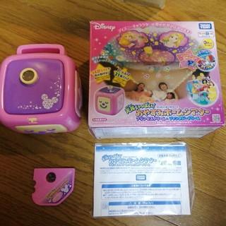 Takara Tomy - おやすみホームシアター ディズニー プリンセス