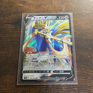 ポケモン(ポケモン)のザシアン V ポケカ(カード)