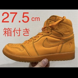 NIKE - NIKE AIR JORDAN1 Gatorade orange 27.5