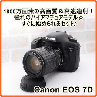 Canon - ★ 極上美品 キヤノン EOS 7D レンズキット ★