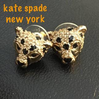 kate spade new york - 【数量限定SALE♠︎】ケイトスペード チーターピアス